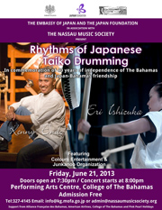 Sm-RHYTHMS-OF-JAPANESE-TAIKO-DRUMMING-Poster-_Reduced_.jpg