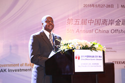 S-China-Offshore-Conference-2015.jpg