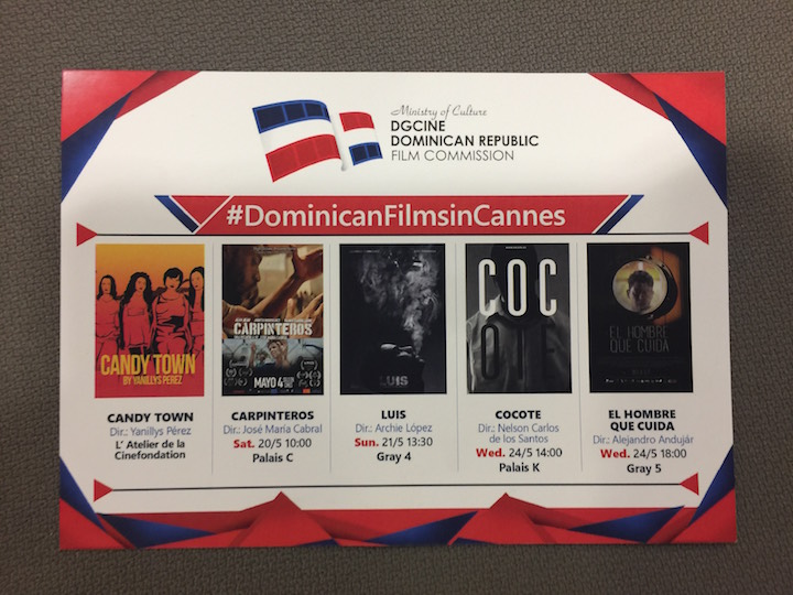 Dominican-Films-Cannes.jpg