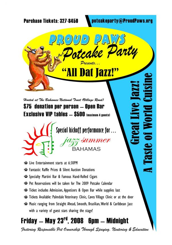 potcake_party_2008_flyer_1_.jpg