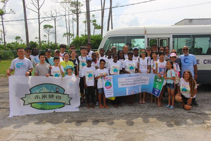 45_Volunteers_from_China_and_The________________________Bahamas_joined_forces_to_plant_mangroves_to_fulfill_Sustainable_Development_Goals.jpg