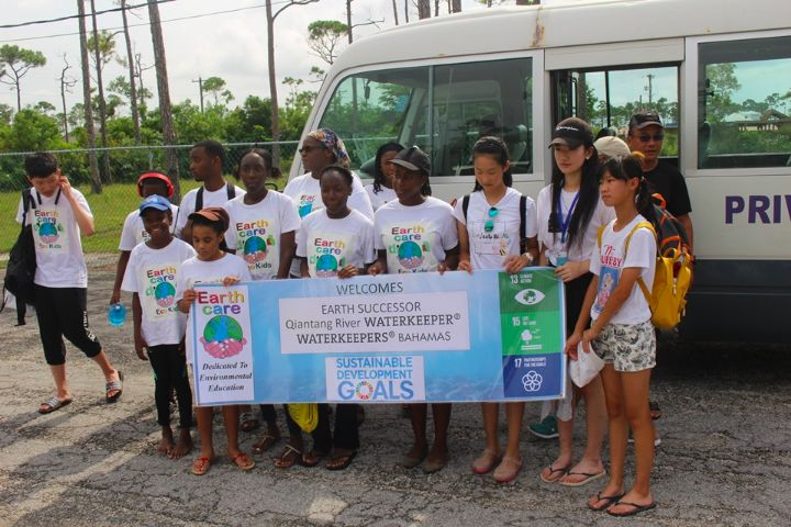 Chinese___Bahamian_students_come______________________together_for_a_common_cause_to_Drawdown_Climate_Change.jpg