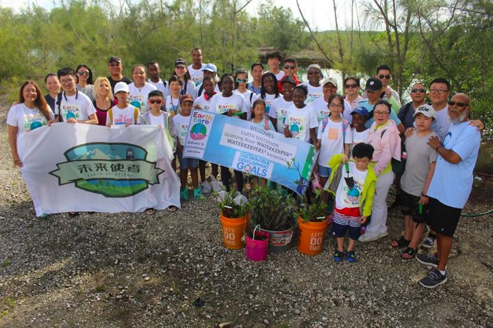 EARTHCARE__Earth_Successor___________________Qiantang_River_Watrkeeper_and_Waterkeepers_Bahamas_joned_to_plant____________mangroves.jpg