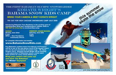 PostserKidsSnowCamp.Poster.jpg