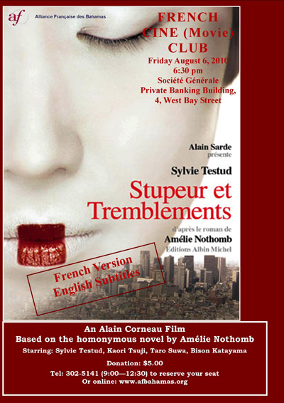 Alliance-Movie---Stupeur-et-Tremblements.jpg