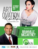 ArtOvation-Branville-SM.jpg