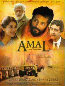 Biff-Amal.JPG